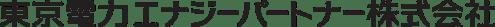 東京電力エナジーパートナー株式会社